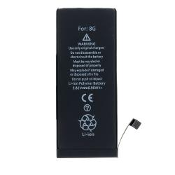 Akkumulátor iPhone 8...