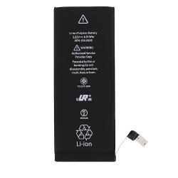 Akkumulátor iPhone 6...